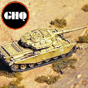 GHQ Models - The Best Damn Wargaming Products!